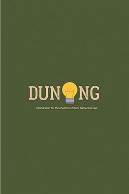 Dunong